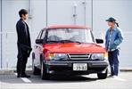EventGalleryImage_drive my car foto 1.JPG